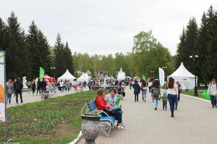 ЦПКиО, Зеленый марафон 2018