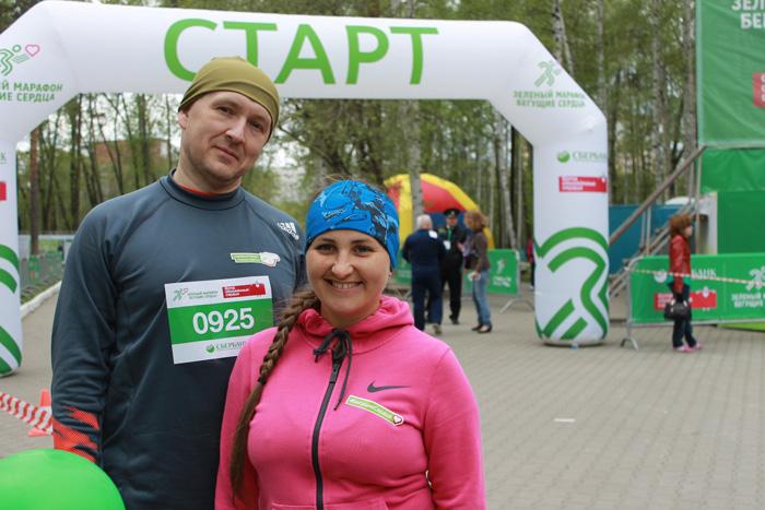 Зеленый марафон 2018 БК_НЕДВИЖИМОСТЬ
