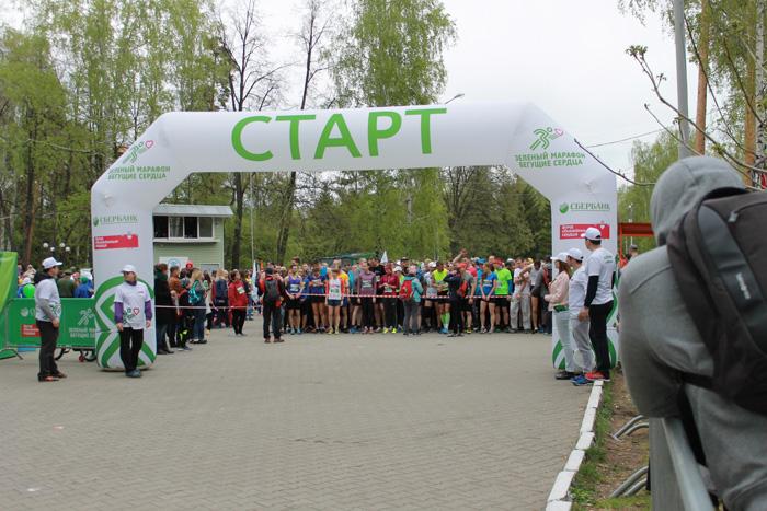 Старт. Зеленый марафон 2018