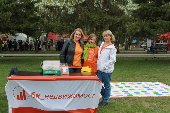 БК_НЕДВИЖИМОСТЬ - партнер марафона и участник забега 2018